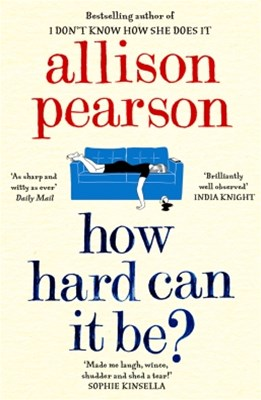 (ebook) How Hard Can It Be?