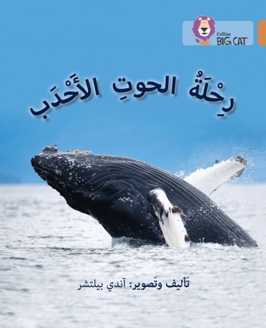 Journey of Humpback Whales
