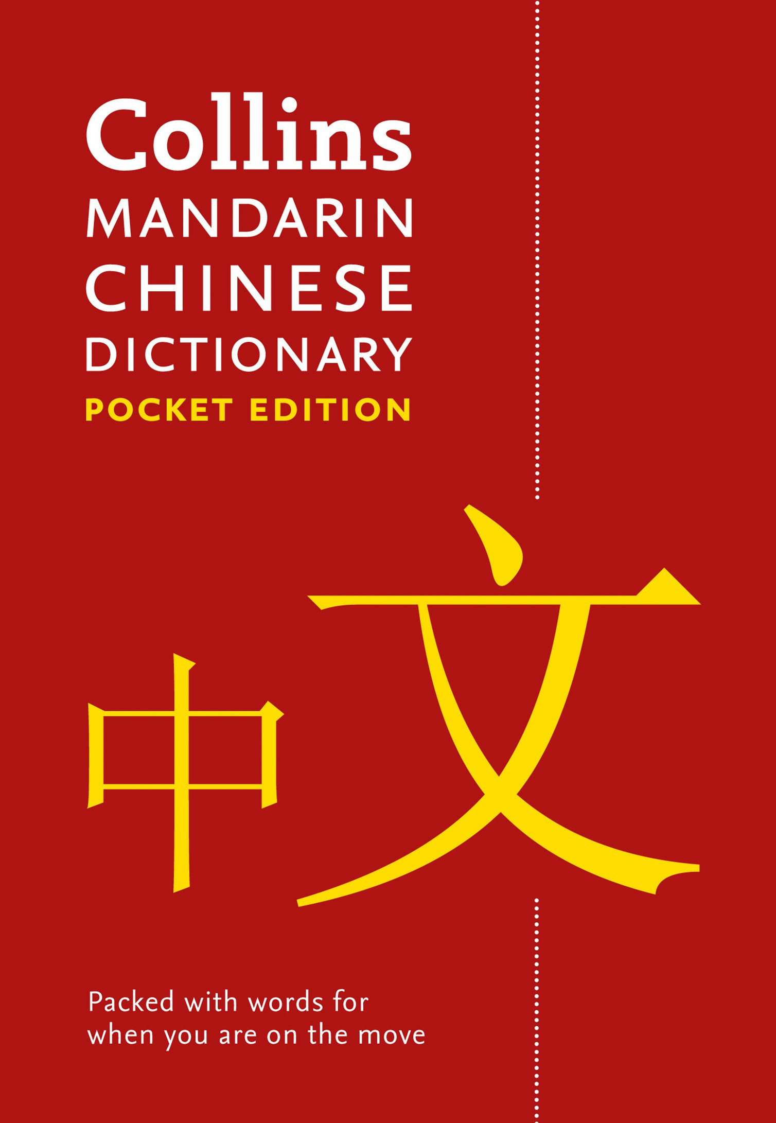 Collins Pocket Mandarin Chinese Dictionary [Fourth Edition]