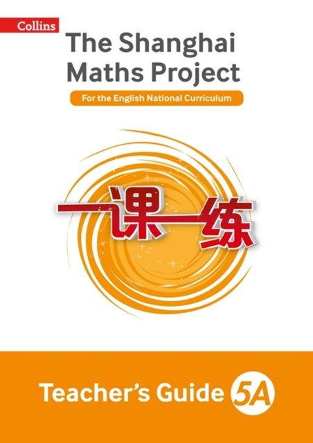 Shanghai Maths Project Teacher's Guide Year 5A