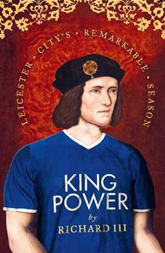 King Power: Leicester City