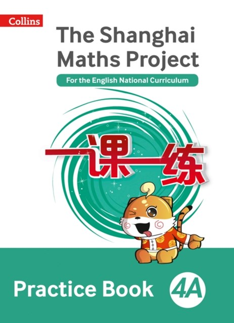The Shanghai Maths: Project Practice