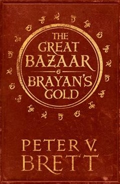 The Great Bazaar And Brayan