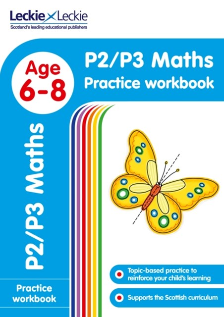P2/P3 Maths Practice Workbook