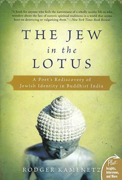 Jew in the Lotus: A Poet