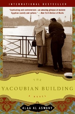 (ebook) The Yacoubian Building