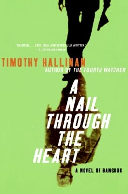 (ebook) A Nail Through the Heart