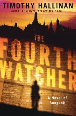 (ebook) The Fourth Watcher