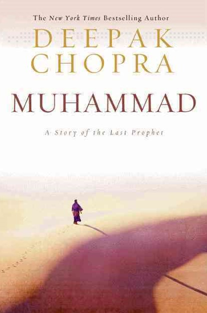 Muhammad: A Story of the Last Prophet Large Print