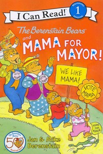 The Berenstain Bears and Mama for Mayor! by Jan Berenstain, Mike Berenstain (9780062075284) - HardCover - Children's Fiction Intermediate (5-7)
