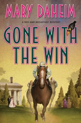 (ebook) Gone with the Win