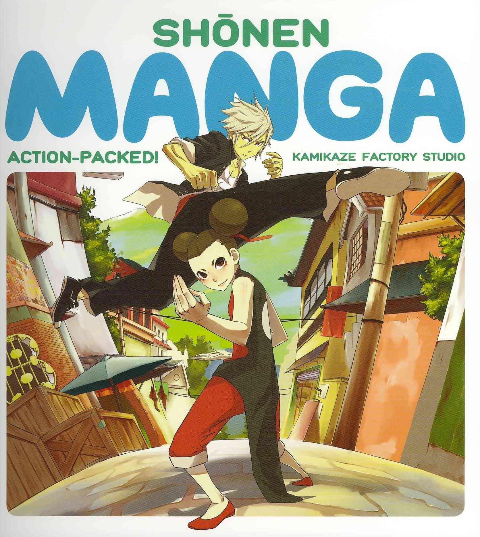 Shonen Manga: Action Packed!