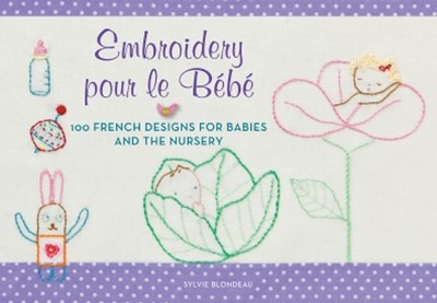 (ebook) Embroidery pour le Bebe