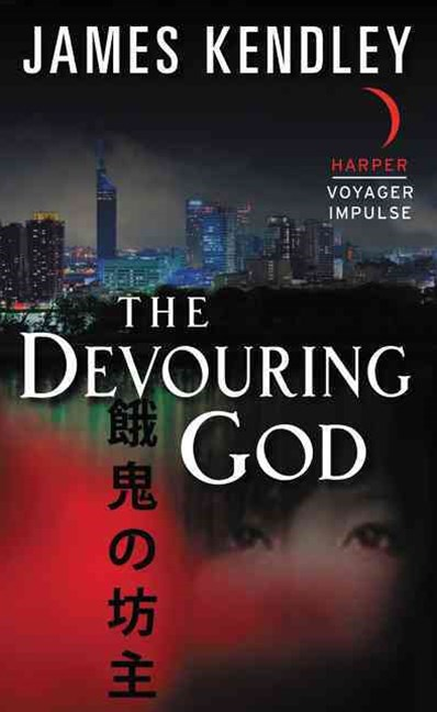 The Devouring God