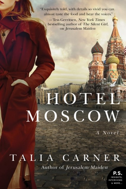 (ebook) Hotel Moscow