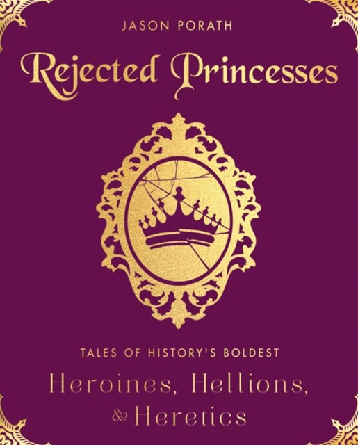 (ebook) Rejected Princesses