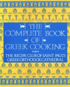 (ebook) The Complete Book of Greek Cooking