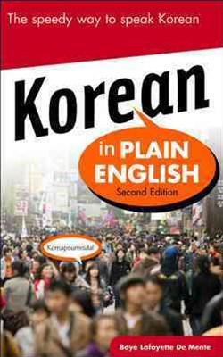 Korean in Plain English