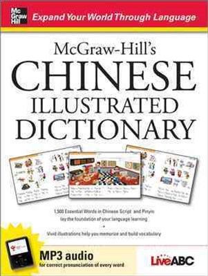 Chinese Illustrated Dictionary