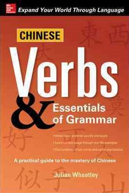 Chinese Verbs and Essentials of Grammar