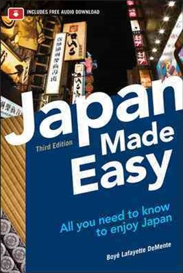 Japan Made Easy