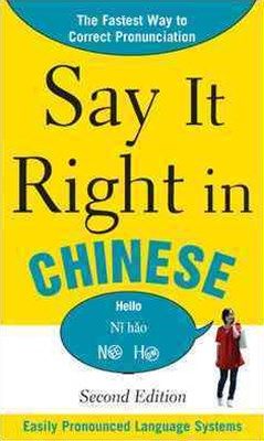 Say it Right in Chinese