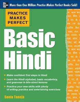 Practice Makes Perfect Basic Hindi