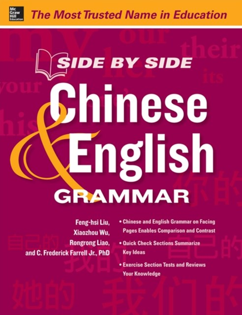 (ebook) Side by Side Chinese and English Grammar