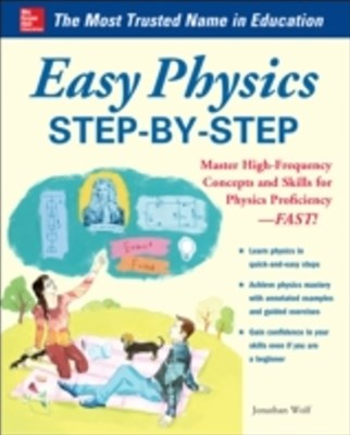 (ebook) Easy Physics Step-by-Step