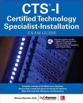 CTS-I Certified Technology Specialist Installation Exam Guide