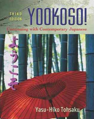 Yookoso!: Workbook/Lab Manual