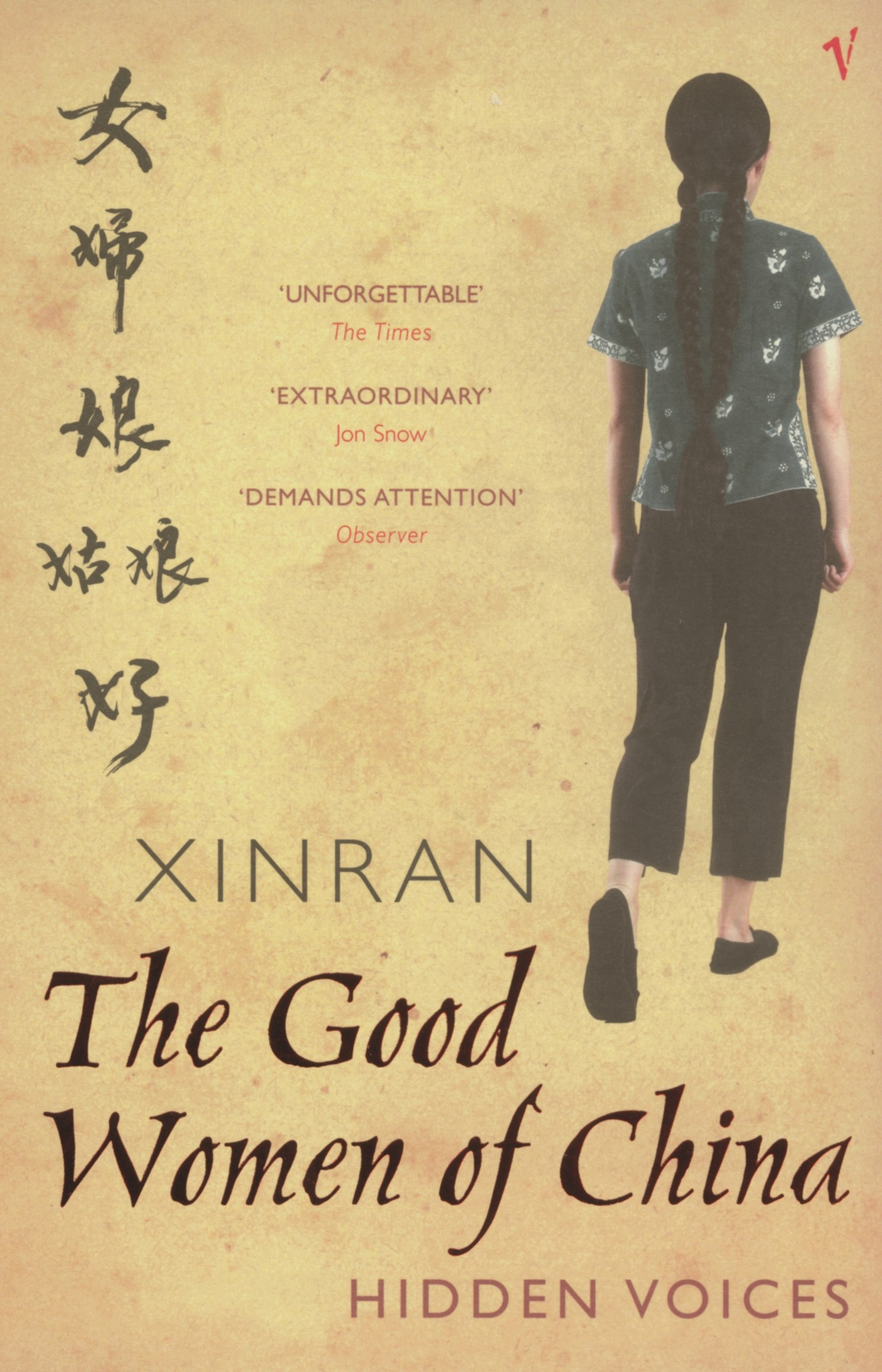 Good Women of China, The:Hidden Voices