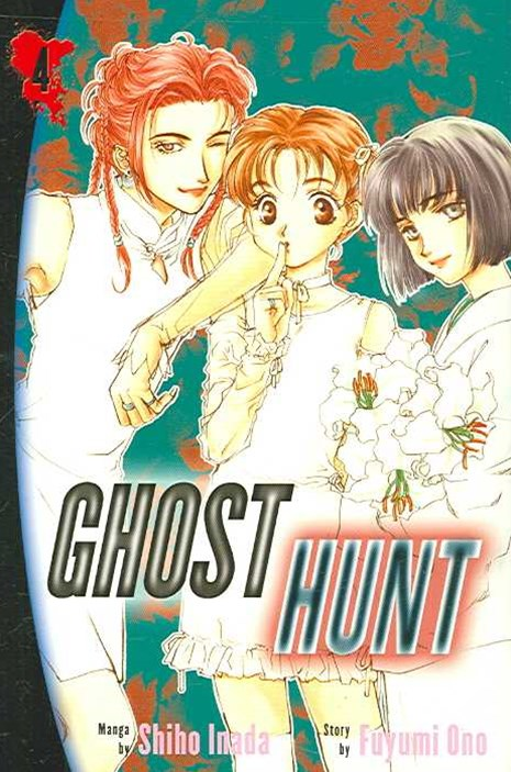 Ghost Hunt volume 4