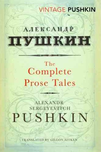 Complete Prose Tales