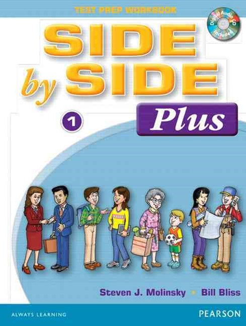 Side by Side Plus 1 Test Prep Workbook