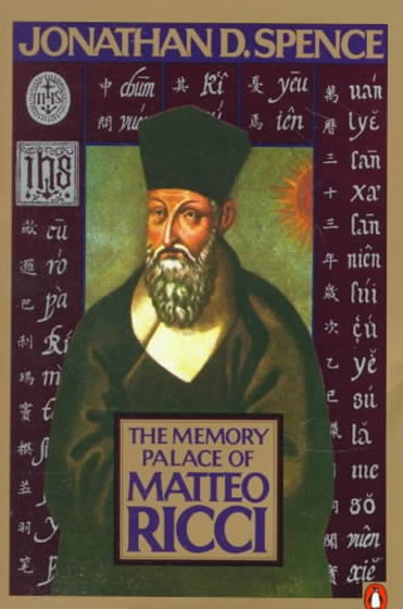 The Memory Palace of Matteo Ricci