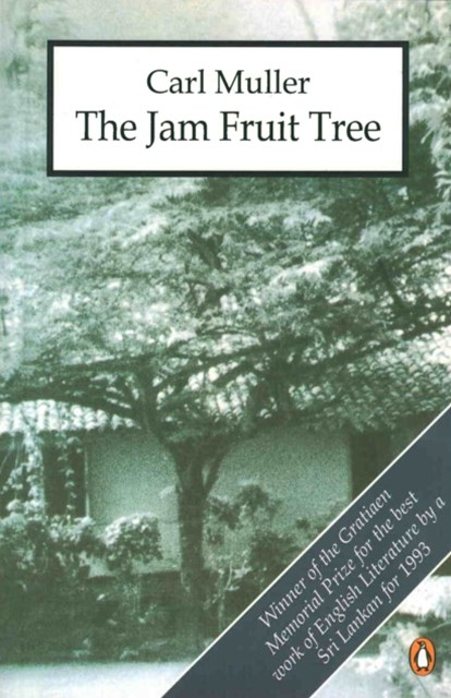 JAM FRUIT TREE