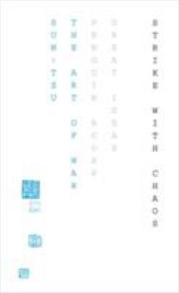 Great Ideas