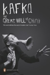 (ebook) The Great Wall of China - Classic Fiction