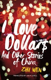 (ebook) I Love Dollars - Modern & Contemporary Fiction General Fiction