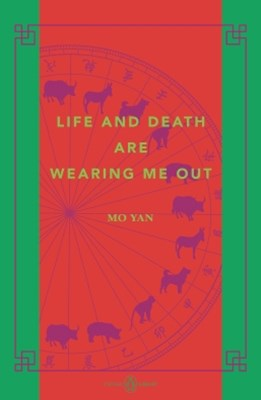 (ebook) Life and Death Are Wearing Me Out: China Library