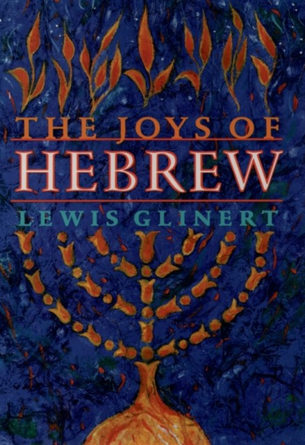 (ebook) Joys of Hebrew
