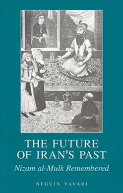 The Future of Iran's Past