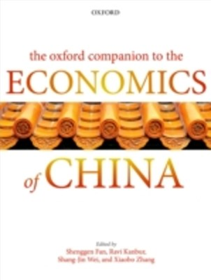 (ebook) Oxford Companion to the Economics of China