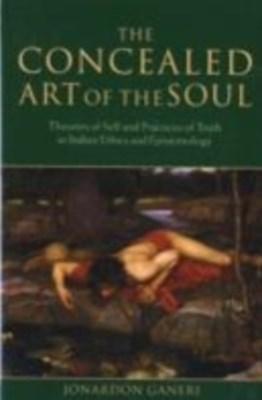 (ebook) Concealed Art of the Soul