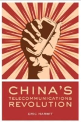 (ebook) China's Telecommunications Revolution