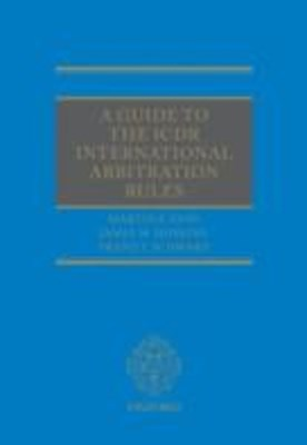 (ebook) Guide to the ICDR International Arbitration Rules