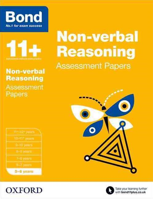 Bond 11+ Non Verbal Reasoning Assessment Papers 5 to 6 years