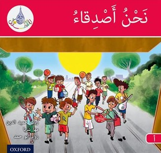 Arabic Club Readers Red A We are friends by Rabab Hamiduddin, Maha Sharba, Rawad Abou Hamad (9780198369752) - PaperBack - Education