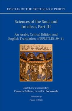 Sciences of the Soul and Intellect